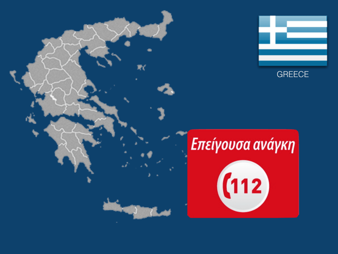 Greece: Ambulance and Emergency Medical Services